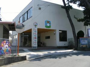 shirayuri.jpg
